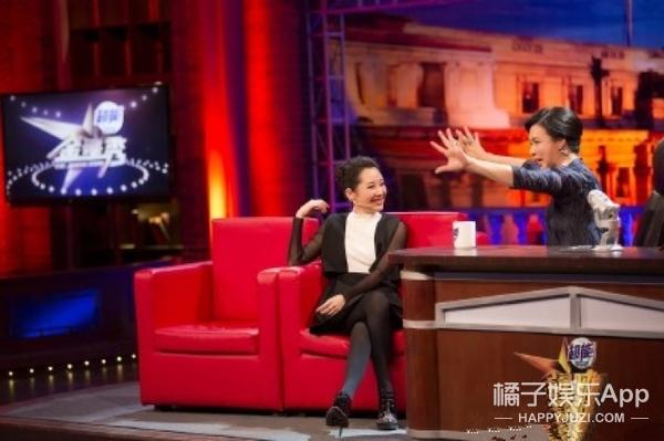 """许晴终于坐上了金星的红沙发!难不成真的现场被""""手撕""""?"""