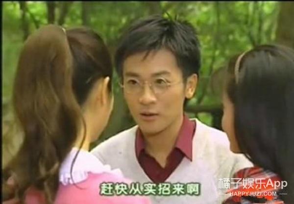 好污!苏有朋要把林心如嘿嘿嘿、陈伟霆借朋友之名吻赵丽颖!