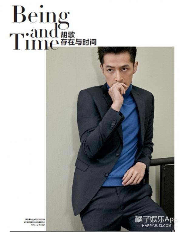 大片PK:胡歌朴实无华老干部,王凯腼腆害羞居家男