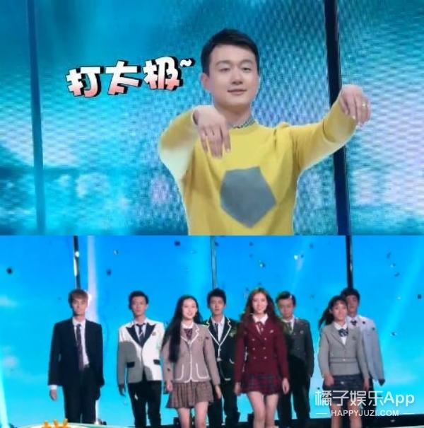 周末看啥 | 李晨范冰冰玩火,鹿晗郑恺合体?