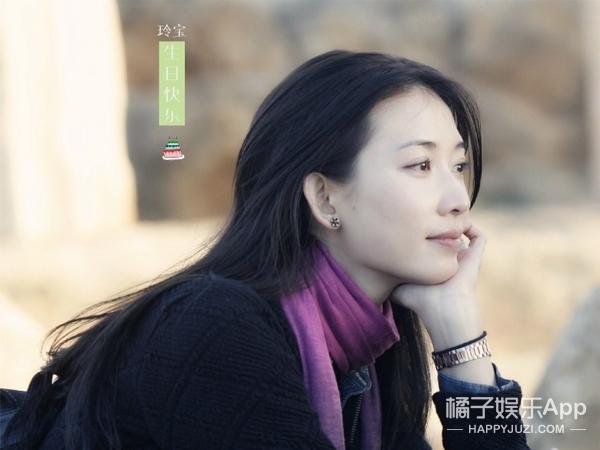 林志玲第23个18岁生日又年轻了一岁