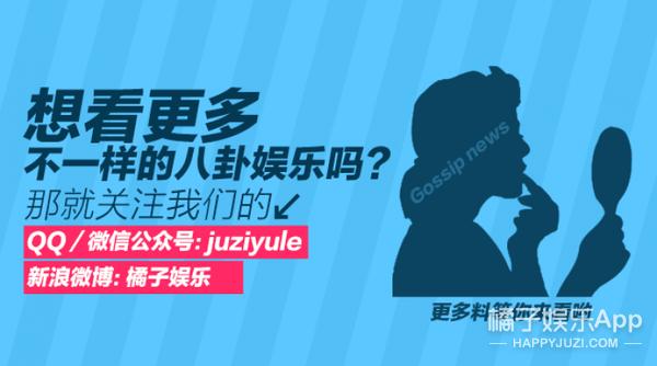 鹿晗在微博晒了只喵,却被发现傻狍子的手居然长这样…