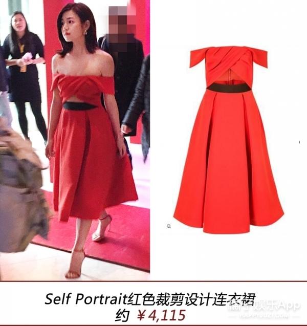 明星同款 | 万万没想到陈妍希这么瘦,小笼包去哪儿了?