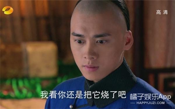 演过自闭症、为戏剃过光头,李易峰都出道八年啦!