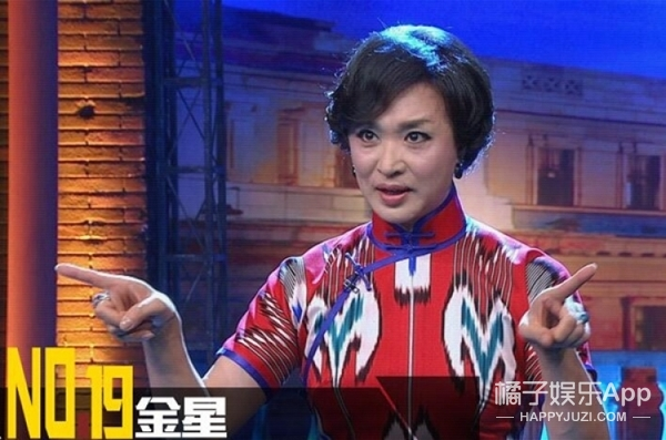 胡歌黄子韬超越鹿晗霍建华成全球最美,但杨幂郑爽李易峰居然没上榜?