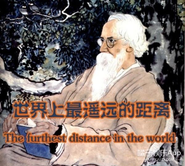 冯唐翻译的《飞鸟集》荷尔蒙满满,读完整个人都酥了!