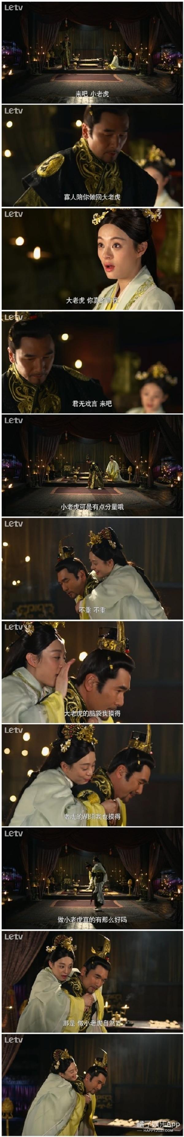 《芈月传》看到34集,发现秦王才是真正的心机boy!