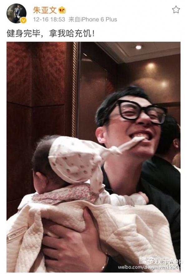 奶爸朱亚文连发两天女儿照片,即将成为晒娃狂魔?