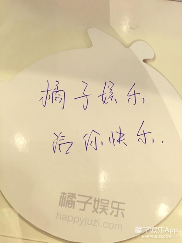来猜 | 你能猜到这是哪个明星写的字吗?