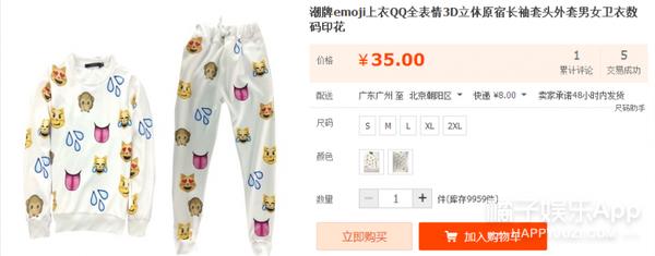 """Emoji大电影萌炸天!难怪X教授要给""""便便脸""""配音!"""