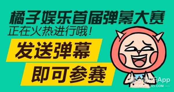 看脸 | 袁姗姗:马甲线女神变身英伦小公举