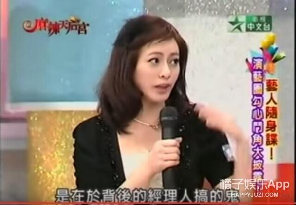 她出道和成龙拍戏,错过小燕子成就了赵薇,如今发福爆乳走穴捞金