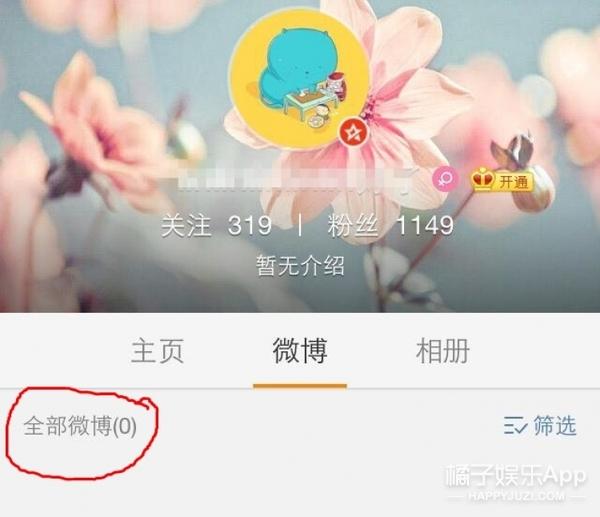 王栎鑫曝光网友隐私,谁让你说我家孩子丑!
