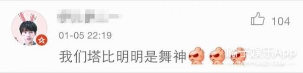 老年迪斯科、韩国赵四,看完Bigbang成员TOP的舞蹈笑疯了!