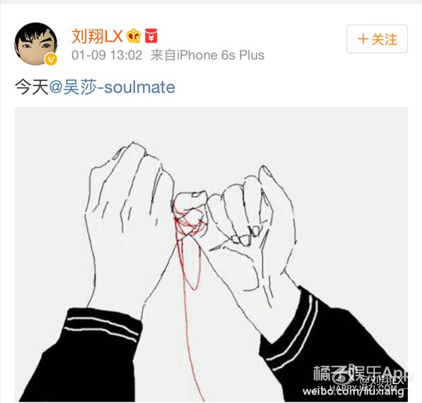唐嫣罗晋晒童年PS照,看看2016年的明星都是怎么公开恋情的