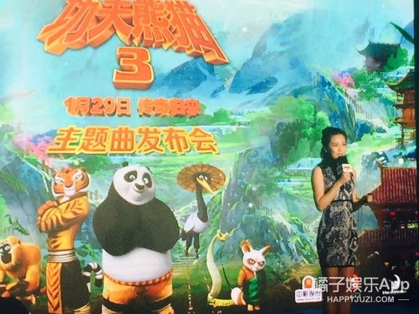 """《功夫熊猫3》全球主题曲发布,周杰伦携徒弟派伟俊""""踢馆""""好莱坞"""