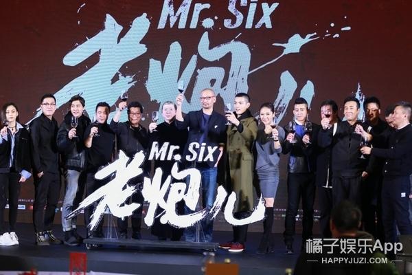 《老炮儿》破8亿庆功会,说实在的,真心为好电影感到高兴!