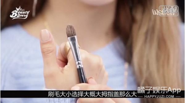 扒一扒 | PONY大神的化妆包里 都有什么好用的美妆刷?
