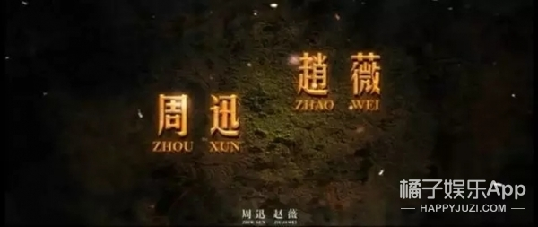 鹿晗VS井柏然,倪妮VS杨颖,深扒电影圈明星番位排名之争