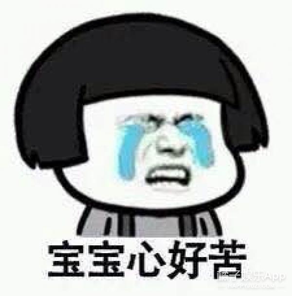 """《王牌逗王牌》抢滩发布会,刘德华、黄晓明、沈腾组""""天王屯儿""""CP!"""