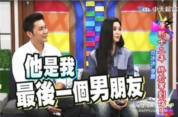 又虐狗,范冰冰微博示爱李晨:他会弥补自己青春里迟到的时光