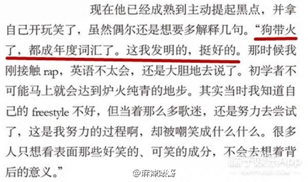 哈哈哈,黄子韬女生攻陷台湾FB,居然连韬韬本图片表情表情老公包发给别的爱图片