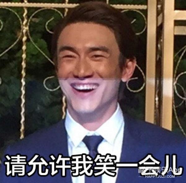 林更新被台湾网友封杀?这场两岸表情包大战,黄子韬完胜!