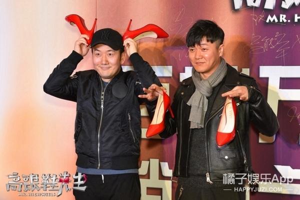 杜江、李晨穿高跟鞋奔跑,陈学冬、李媛帅出新高度!