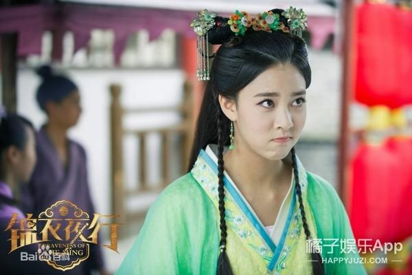 跟郑爽、李钟硕搭戏演《翡翠恋人》的女二竟然是她?!