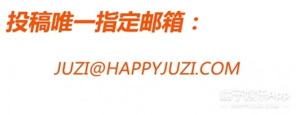 【明星送礼】本以为冯绍峰的春节礼物是最LOW的,结果却是...