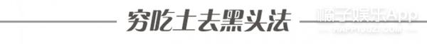 【美肤BOOK】2016赶走黑头大作战,美丽就要零瑕疵!