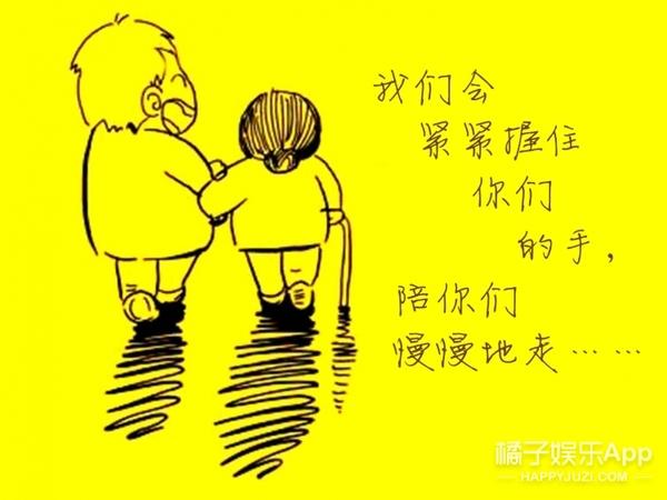黄子韬蒋劲夫爸爸上热搜!为啥事业危机时出来善后的总是父母?
