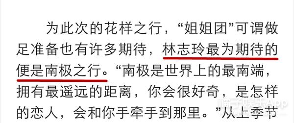 【快讯】《花样姐姐2》发布会,宋丹丹要帮志玲找真爱!