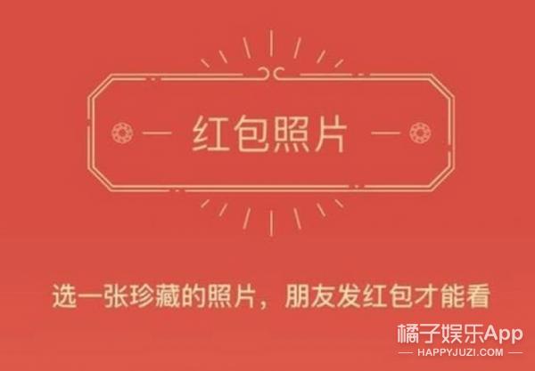 微信创始人张小龙5年前的神秘日记:萌是第一生产力