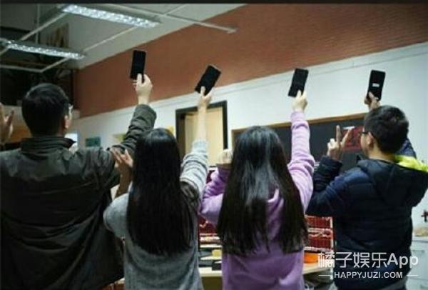 别人家的年会有吴亦凡和邓紫棋,你的呢?