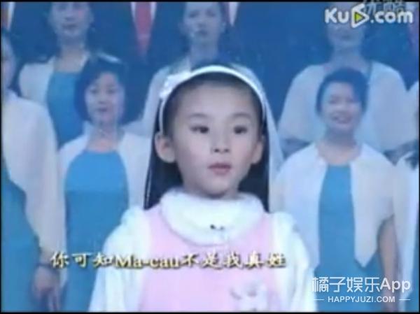 【好久不见】唱《七子之歌》的小女孩,现在竟然长这样!