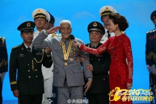春晚最感人一幕:100岁抗战老兵张玉华向全国人民敬礼