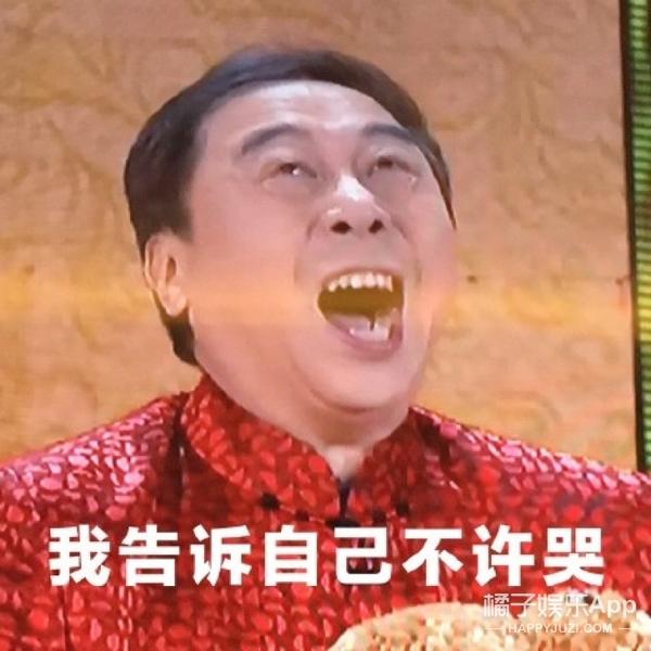 沈腾马丽不演小品改唱歌,岳云鹏春晚不去央视去江苏!