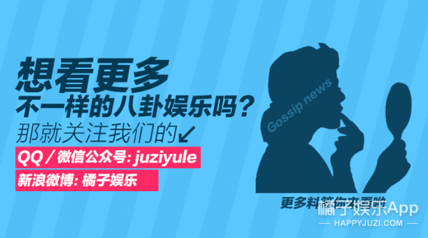 娱乐早报 | 冯绍峰林允手牵手逛游乐园 吴亦凡和范·迪塞尔同框