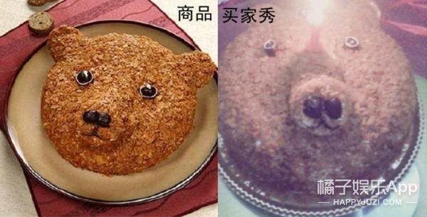 """【奇葩买家秀】这个迪士尼公主蛋糕""""诉说""""了一个整容史"""