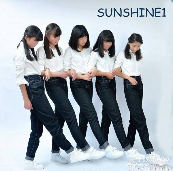 拿到宇宙无敌美少女组合Sunshine成员的签名是一种怎样的体验?