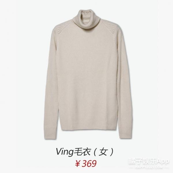 谁说不能黑白配,张翰古力娜扎高领毛衣穿出黑白配情侣装!