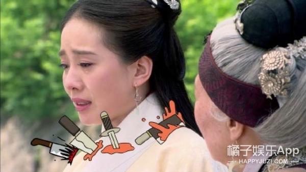 娘难产、哥坠崖、药死徐夫人 《女医》里的刘诗诗走哪哪倒霉