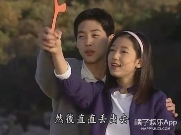 【今天她生日】朴信惠:真正的男神收割机,连跳舞都不输给一流女团