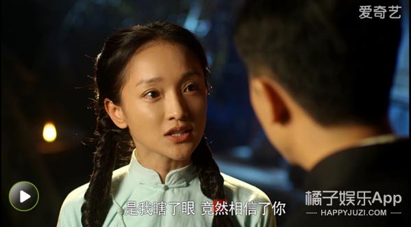 黄轩到底怎么从万年备胎变成国民初恋的?