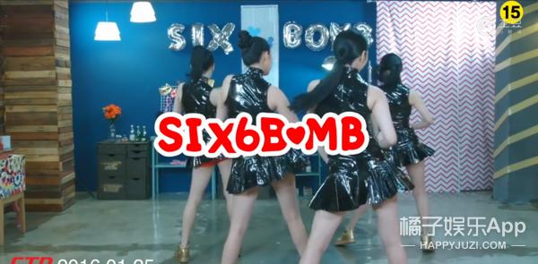 韩女团MV穿粉色紧身衣好比香肠在跳舞,而且场景穷哭了...