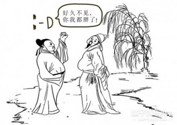元宵节猜谜大作战