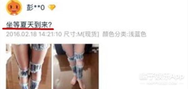 【一周买家秀】心机girl穿露腿牛仔裤秀身材 买家们都是段子手