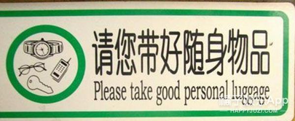 英语不好是一种怎样的体验?