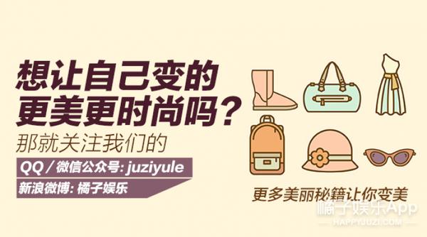 """陈伟霆&唐艺昕""""牛腩夫妇""""上线,二人戏里戏外会穿衣!"""